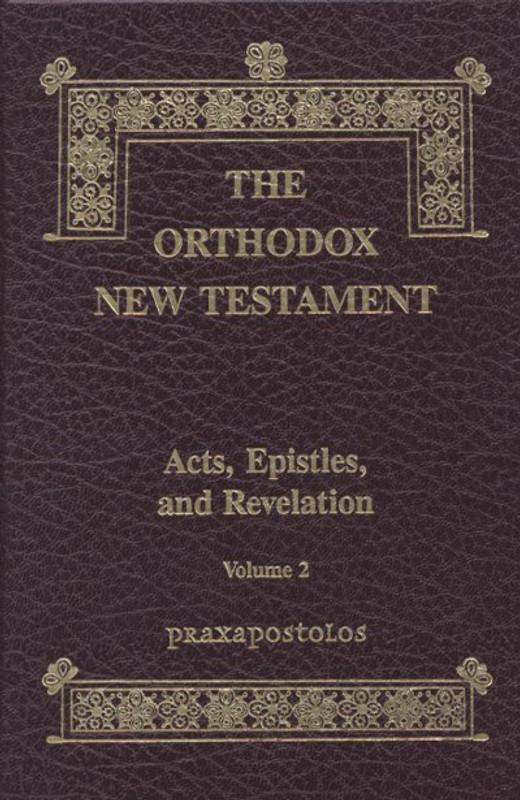 THE ORTHODOX NEW TESTAMENT, EPISTLES-REVELATION