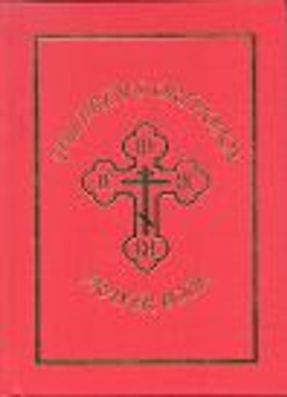 CHILDREN'S ORTHODOX PRAYER BOOK (red)