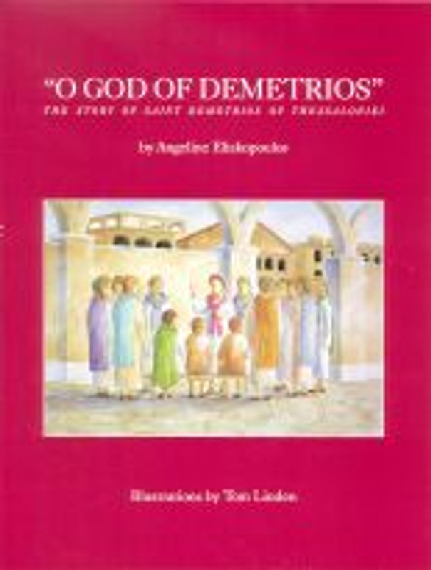 O GOD OF DEMETRIOS