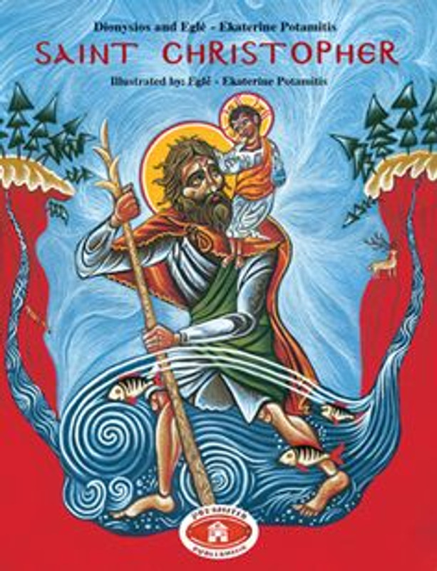 SAINT CHRISTOPHER (FOR CHILDREN)