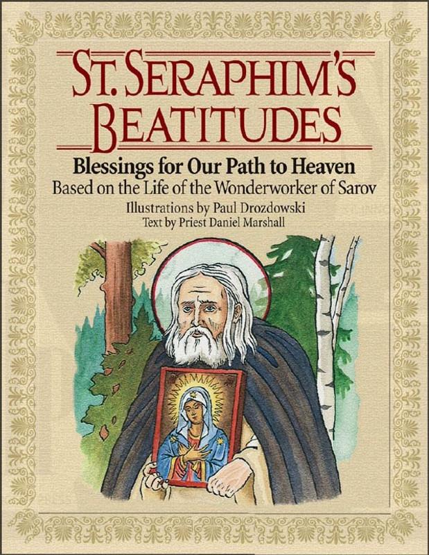 ST. SERAPHIM'S BEATITUDES