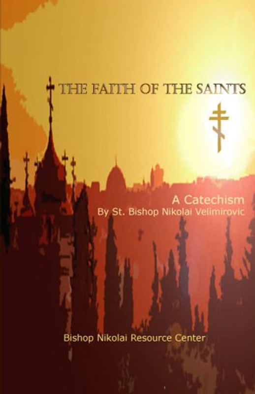 THE FAITH OF THE SAINTS