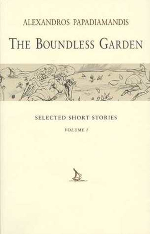THE BOUNDLESS GARDEN: Selected Short Stories