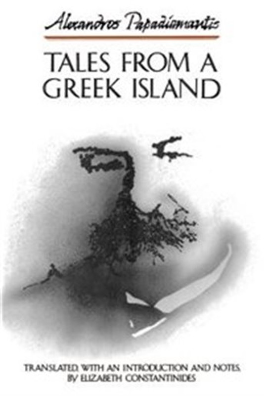 TALES FROM A GREEK ISLAND