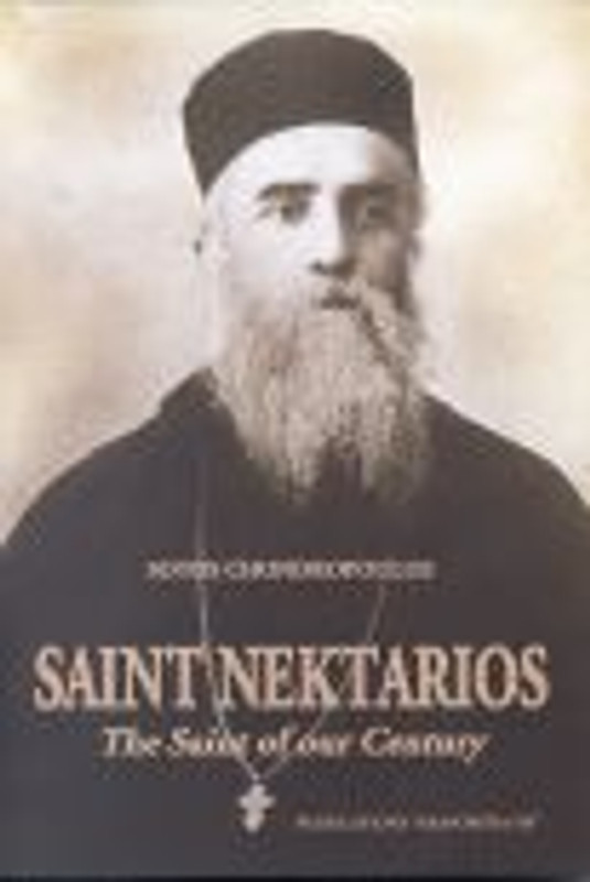 SAINT NEKTARIOS, THE SAINT OF OUR CENTURY