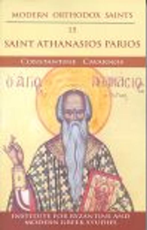 SAINT ATHANASIOS PARIOS