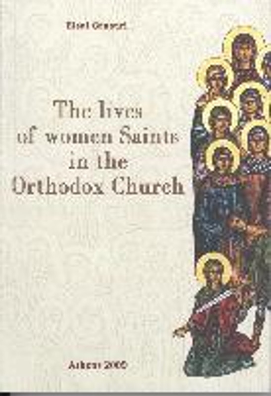 THE LIVES OF WOMEN SAINTS IN THE ORTHODOX CHURCH