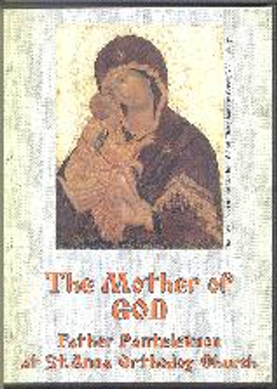 THE MOTHER OF GOD, DVD