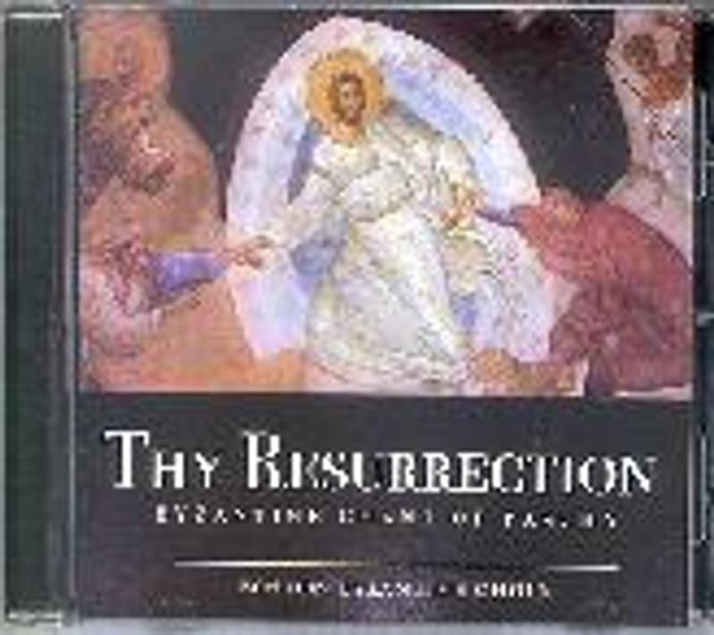 THY RESURRECTION