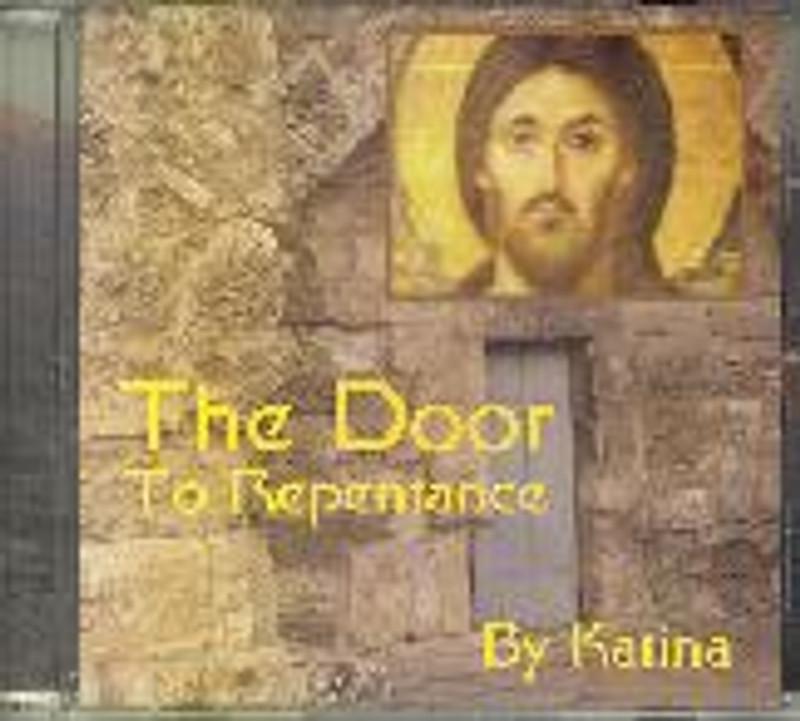 THE DOOR TO REPENTANCE