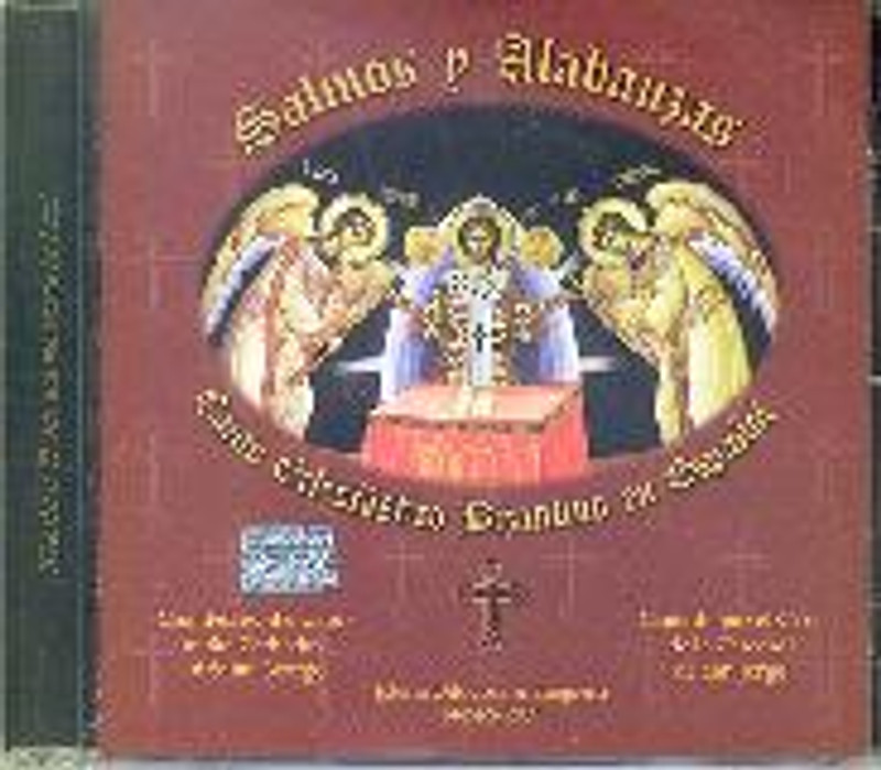 SALMOS Y ALBANZAS (PSALMS AND PRAISES)