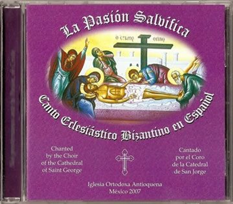 LA PASION SALVIFICA (in Spanish)