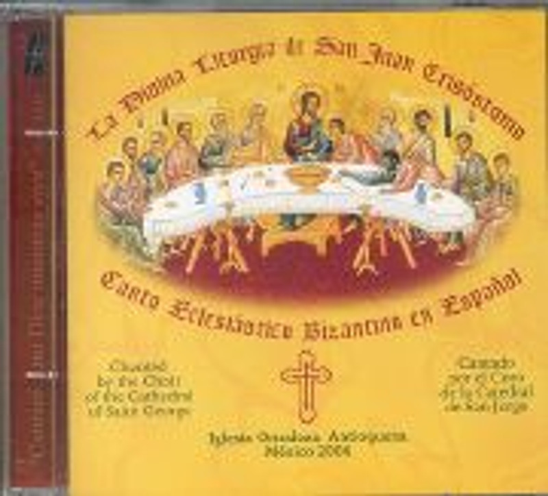 THE DIVINE LITURGY (IN SPANISH)