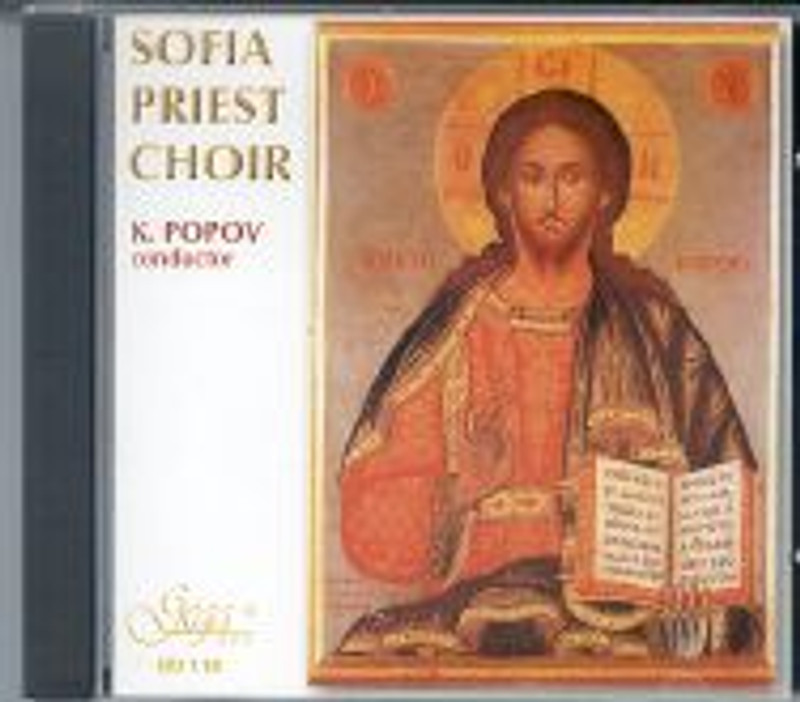 SOFIA PRIEST CHOIR