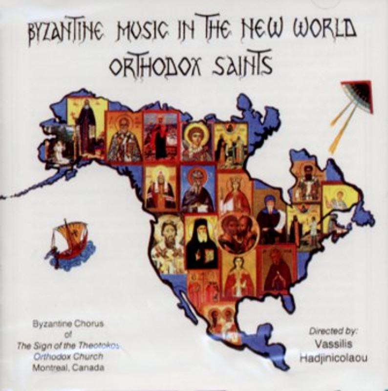 BYZANTINE MUSIC IN THE NEW WORLD, No. 2: Orthodox Saints