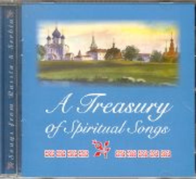 A TREASURY OF SPIRITUAL SONGS