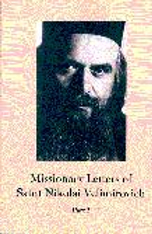 MISSIONARY LETTERS OF SAINT NIKOLAI VELIMIROVICH, PART 3 : Letters 201 - 300