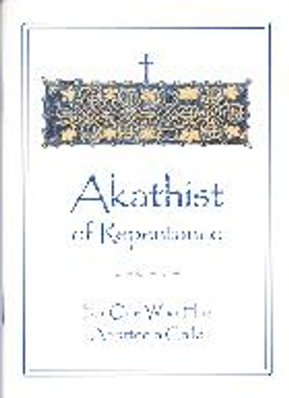 AKATHIST OF REPENTANCE: For One Who Has Aborted a Child