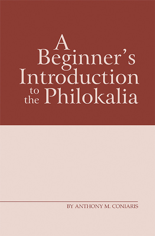 BEGINNER'S INTRODUCTION TO THE PHILOKALIA