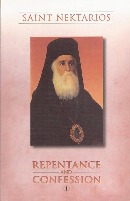 REPENTANCE AND CONFESSION (1)