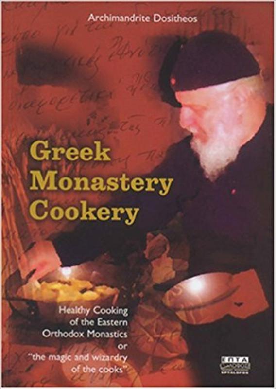 GREEK MONASTERY COOKERY