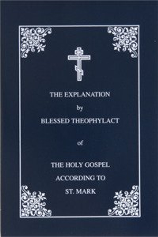 THE EXPLANATION ON THE HOLY GOSPEL ACCORDING TO ST. MARK (paper)