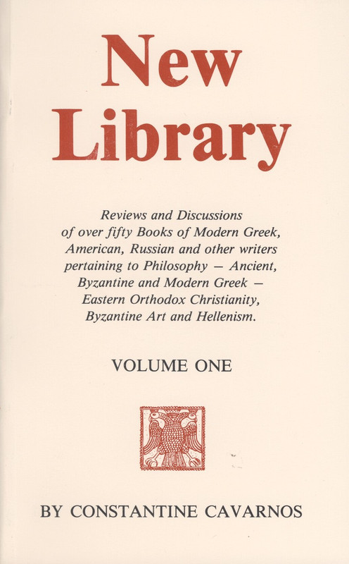 NEW LIBRARY, VOL. ONE (New Library)