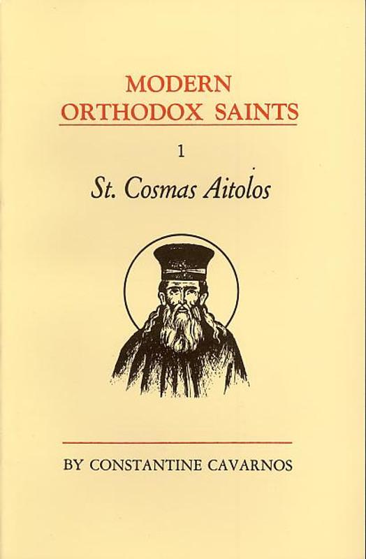 ST COSMAS AITOLOS (paper)