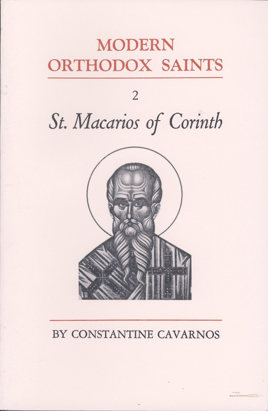 ST. MACARIOS OF CORINTH, Vol. 2  (from the Modern Orthodox Saints Series)
