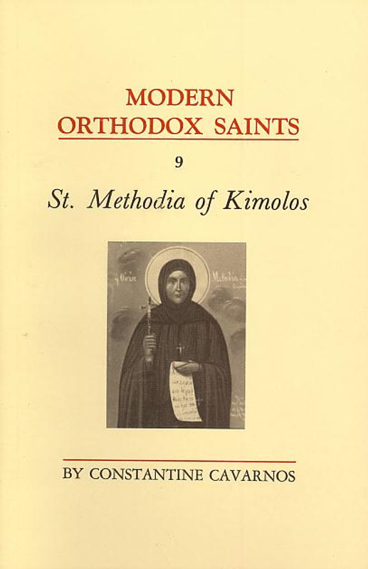 ST. METHODIA OF KIMOLOS, Vol. 9  (From the Modern Orthodox Series)
