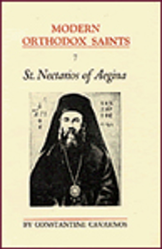 ST. NECTARIOS OF AEGINA (Modern Orthodox Saints Series, Vol. 7)