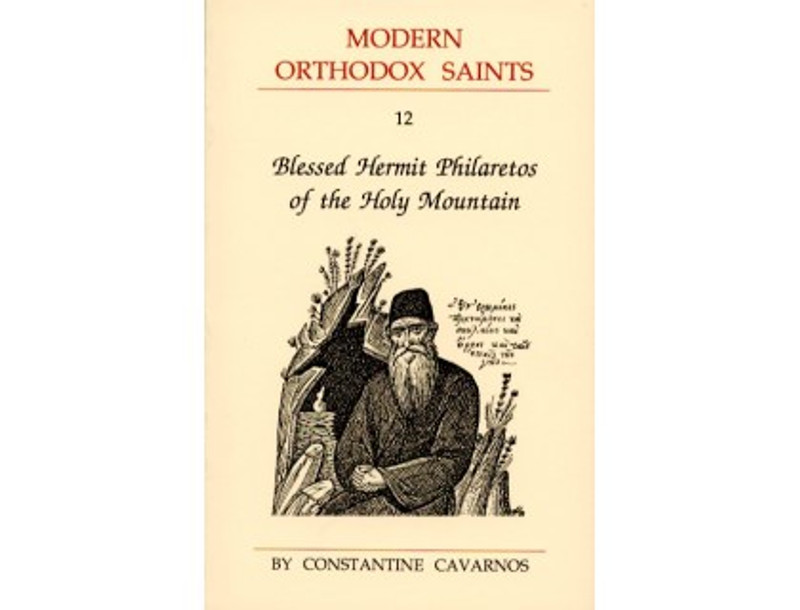 BLESSED HERMIT PHILARETOS OF THE HOLY MOUNTAIN