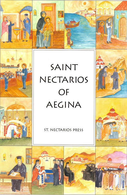 SAINT NECTARIOS OF AEGINA (for children)