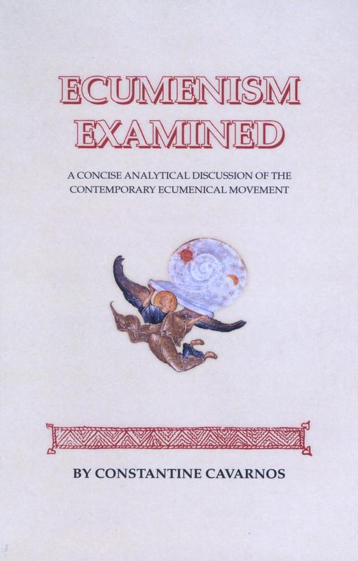 ECUMENISM EXAMINED (paper)