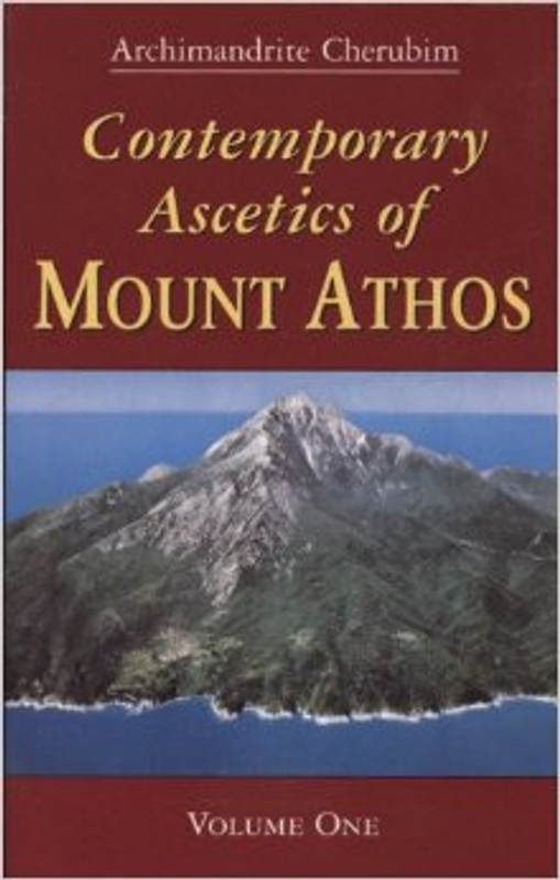 CONTEMPORARY ASCETICS OF MOUNT ATHOS, VOL. 1 (softcover)