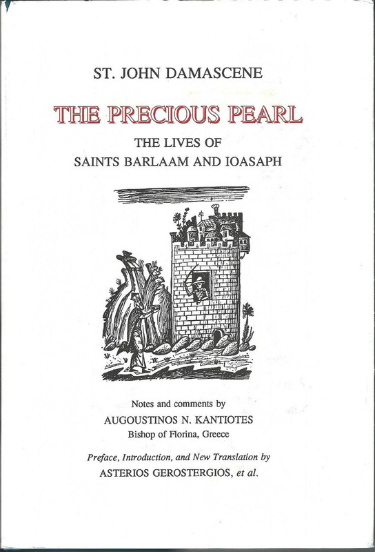 THE PRECIOUS PEARL (Hardcover)