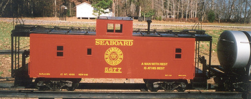 Center Cupola Caboose Body (Kit)