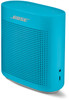 Bose SoundLink Color Bluetooth Speaker II and Car Charger - Aquatic Blue