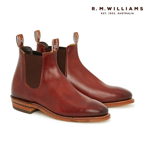 Adelaide Boot in Mahogany