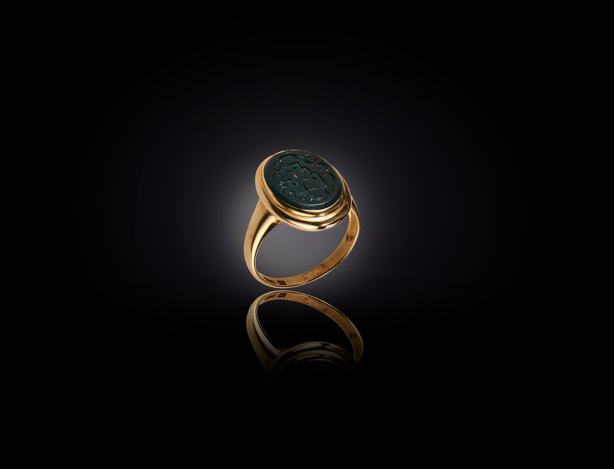 Oval Bloodstone Intaglio Signet Ring