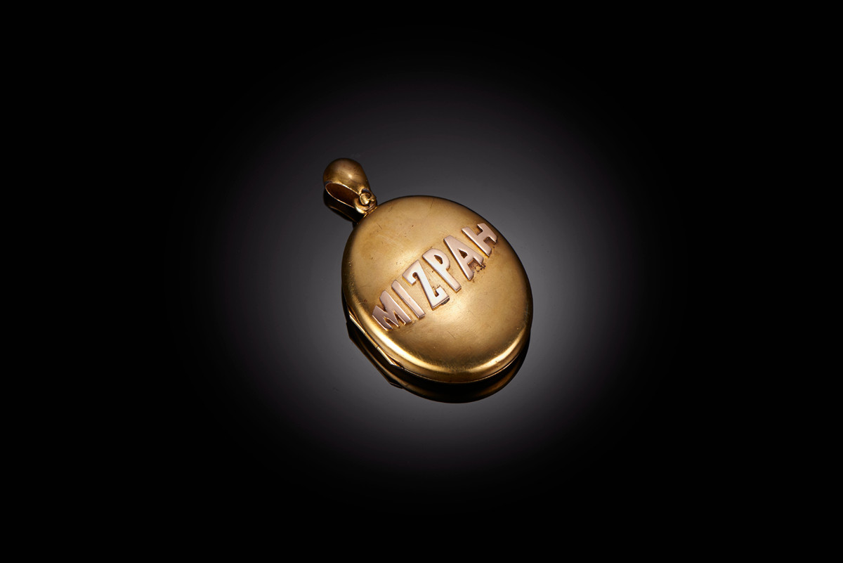 Gold Mizpah Locket