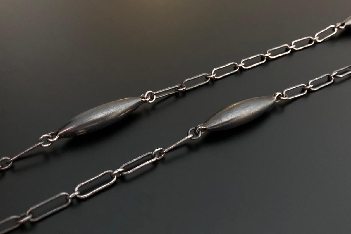 Gun metal guard chain.