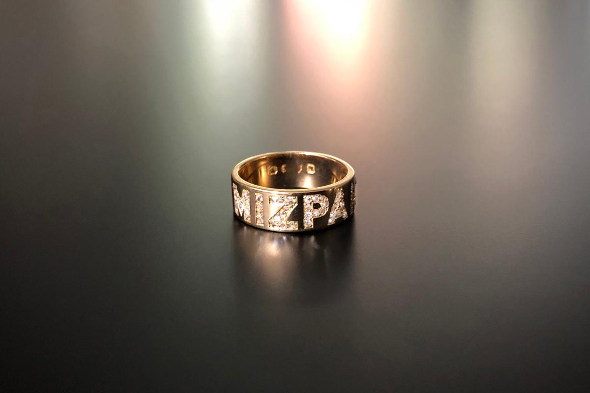 A Divine Gold Mizpah Ring
