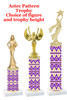 Aztec pattern  trophy with choice of trophy height and figure (001)