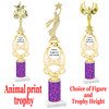 """Custom Trophy.  Animal Print column with choice of figure and trophy height.  Height starts at 14"""".  Upload your logo or custom art work.  (mr700-015"""