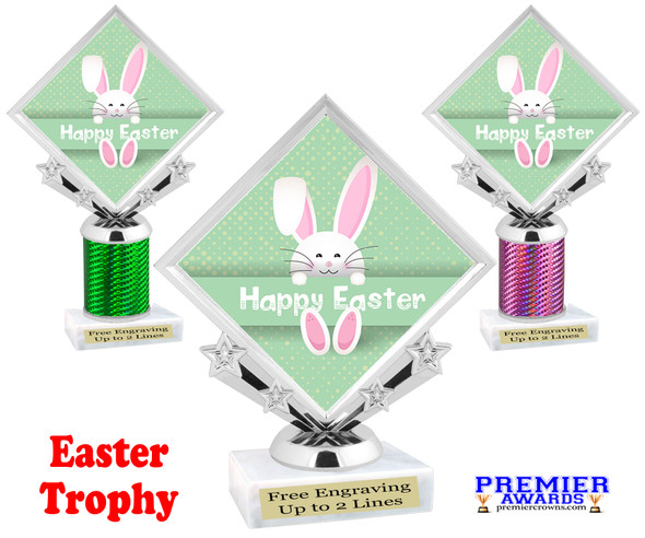Easter theme trophy.  Great award for your pageants, Easter Egg Hunts, contests, competitions and more.  003