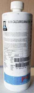 Varn Calcium Eliminator - 1 Qt