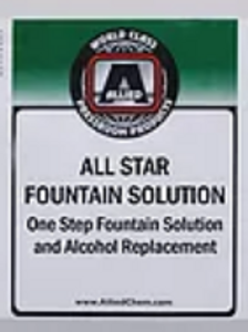 Allied All Star Fountain Solution - 5 Gal