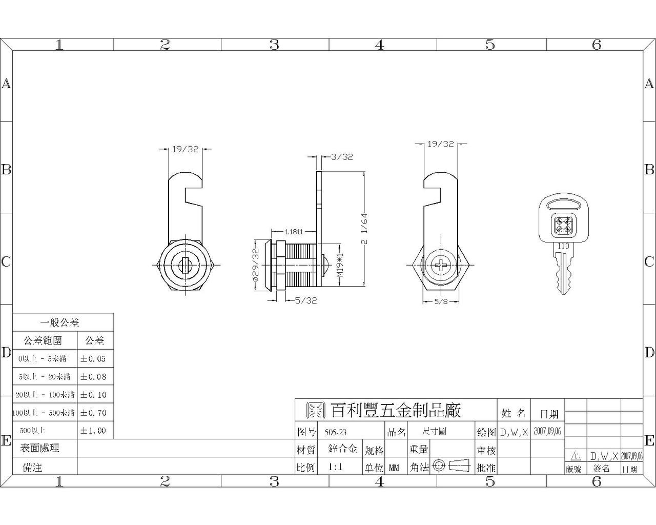 "Nickel plated camlock, 23mm (7/8"") barrel"