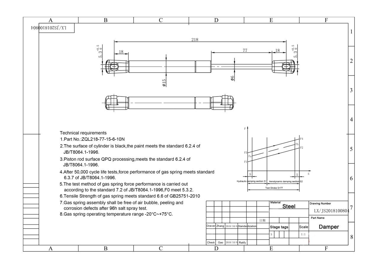 """Extension damper 10N, 30N or 50N - 8.58"""" extended length"""
